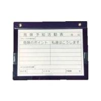 アラオ(ARAO) マグネットボード A3(Wマグネット) AR-104 1枚 489-8044 (直送品)