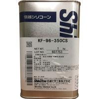 信越化学工業 信越 シリコーンオイル350CS 1kg KF96-350CS-1 1缶(1000g) 492-1470(直送品)