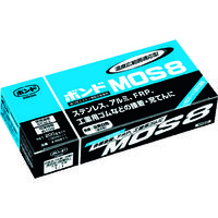コニシ(Konishi) コニシ MOS8 200gセット #46811 46811 1セット(200g) 492-1917(直送品)