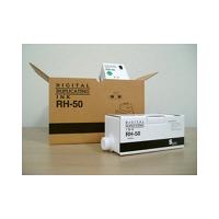 軽印刷機用インク(MINOLTA.satelio.エディシス.東芝.ホリイ用) i-50 緑(汎用品) 1箱(6本入) (直送品)