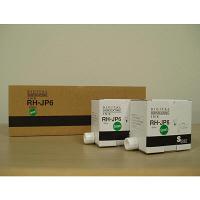 軽印刷機用インク(satelio用) i-30 緑(汎用品) 1箱(5本入) (直送品)