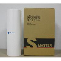 軽印刷機用マスター(satelio用) VT-A3II(汎用品) 1箱(2本入) (直送品)