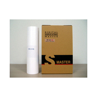 軽印刷機用マスター(satelio用) DUO8(汎用品) 1箱(2本入) (直送品)