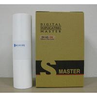 軽印刷機用マスター(MINOLTA用) CDM-A3 GQ(汎用品) 1箱(2本入) (直送品)