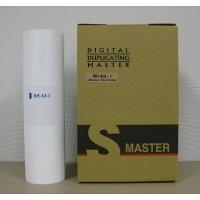 軽印刷機用マスター(satelio用) タイプI A3(汎用品) 1箱(2本入) (直送品)