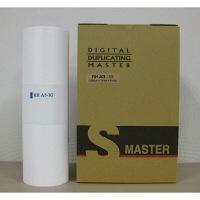 軽印刷機用マスター(satelio用) タイプIG(汎用品) 1箱(2本入) (直送品)