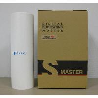 軽印刷機用マスター(satelio用) m30(汎用品) 1箱(2本入) (直送品)