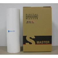 軽印刷機用マスター(MINOLTA用) CDM-A3 NC(汎用品) 1箱(2本入) (直送品)