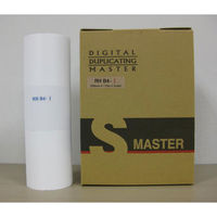 軽印刷機用マスター(satelio用) タイプI B4(汎用品) 1箱(2本入) (直送品)