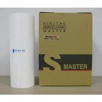 軽印刷機用マスター(satelio用) m20(汎用品) 1箱(2本入) (直送品)