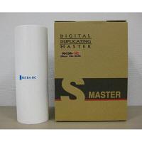 軽印刷機用マスター(MINOLTA用) CDM-B4 NCII (112M)(汎用品) 1箱(2本入) (直送品)