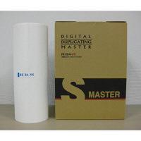 軽印刷機用マスター(satelio用) VT-B4II(汎用品) 1箱(2本入) (直送品)
