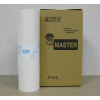 軽印刷機用マスター(リソー用 マスター) OR W(汎用品) 1箱(2本入) (直送品)