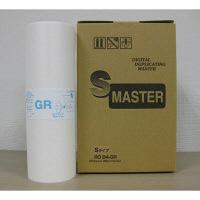 軽印刷機用マスター(リソー用 マスター) GR73(汎用品) 1箱(2本入) (直送品)