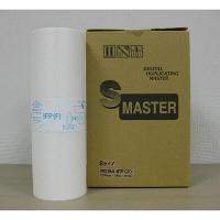 軽印刷機用マスター(リソー用 マスター) IFP93F(汎用品) 1箱(2本入) (直送品)