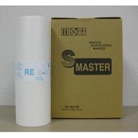 軽印刷機用マスター(リソー用 マスター) RE B4(汎用品) 1箱(2本入) (直送品)