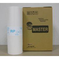軽印刷機用マスター(リソー用 マスター) RP05(汎用品) 1箱(2本入) (直送品)