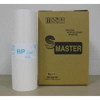 軽印刷機用マスター(リソー用 マスター) RP03(汎用品) 1箱(2本入) (直送品)