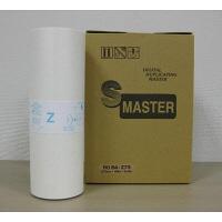 軽印刷機用マスター(リソー用 マスター) Zタイプ73(汎用品) 1箱(2本入) (直送品)