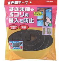槌屋 すき間テープ ダークグレー 20mm×30mm×2m SKU-004 1セット(10m:2m×5巻) 356-4231 (直送品)