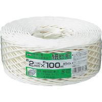 ユタカメイク(Yutaka) ユタカメイク 荷造り紐 紙ヒモ #10(約2mm)×100 ホワイト M-155-1 342-0779(直送品)