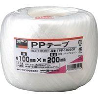 トラスコ中山 TRUSCO PPテープ 幅100mmX長さ200m 白 TPP100200 1セット(5巻入) 360ー6961 (直送品)