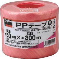 トラスコ中山 TRUSCO PPテープ 幅50mmX長さ300m 赤 TPP50300R 1セット(6巻入) 360ー6937 (直送品)