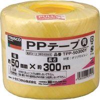 トラスコ中山 TRUSCO PPテープ 幅50mmX長さ300m 黄 TPP50300Y 1セット(6巻入) 360ー6945 (直送品)