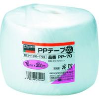 トラスコ中山 TRUSCO PPテープ 幅70mmX長さ300m 白 PP70 1セット(4巻入) 232ー1734 (直送品)