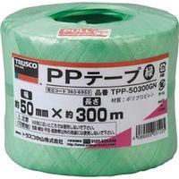 トラスコ中山 TRUSCO PPテープ 幅50mmX長さ300m 緑 TPP50300GN 1セット(6巻入) 360ー6953 (直送品)