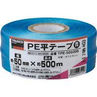 トラスコ中山 TRUSCO PE平テープ 幅50mmX長さ500m 青 TPE50500B 1セット(4巻入) 360ー6856 (直送品)