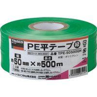 トラスコ中山 TRUSCO PE平テープ 幅50mmX長さ500m 緑 TPE50500GN 1セット(4巻入) 360ー6881 (直送品)