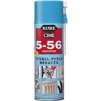呉工業 KURE 5ー56無香性 330ml NO1048 1セット(3本入) 290ー1404 (直送品)