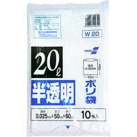 積水フィルム 積水 20型ポリ袋 半透明 Wー20 N1046 1セット(100枚:10枚入×10袋) 005ー4631 (直送品)