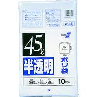 積水フィルム 積水 45型ポリ袋 半透明 Wー45 N1040 1セット(70枚:10枚入×7袋) 001ー9879 (直送品)