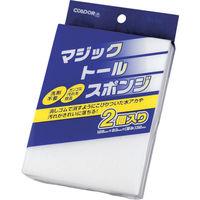 山崎産業(YAMAZAKI) コンドル (たわし)マジツクトールスポンジ (2個入) FU386-000X-MB 296-8151 (直送品)