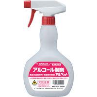 サラヤ(SARAYA) 薬液専用詰替容器 スプレーボトル アルコール共通(非危険物)500ml用 53045 1セット(4本) 311-0753 (直送品)