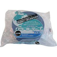 オカモト オカモト クラフトテープ環境思いカラー青 224WC5050B 1セット(5巻入) 382ー6775 (直送品)