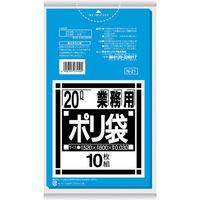 日本サニパック サニパック N-21Nシリーズ20L 青 10枚 N-21-BL 1セット(160枚:10枚×16袋) 375-4651(直送品)
