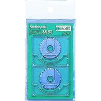 ナカバヤシ(Nakabayashi) ナカバヤシ ロータリーカッター替刃/ミシン目刃2枚 NRC-H2 398-6357(直送品)