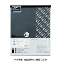 トラスコ中山(TRUSCO) 耐水ペーパー 228X280 #1000 5枚入 TTP-1000-5P 433-9401 (直送品)