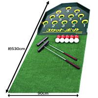 羽立工業 スカットボールセット 一式 NH4100 1セット (直送品)