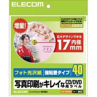 エレコム ラベルプレミアム光沢紙強粘着DVD EDT-KDVD2S 1セット(3個) (直送品)