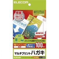 エレコム ハガキ/マルチプリント/100枚 EJH-M100 1セット(3個) (直送品)