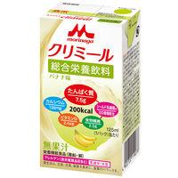 クリニコ エンジョイClimeal バナナ味 1箱(24本入) 0650483 (直送品)