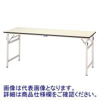 ワークテーブル折りタタミタイプ 作業台 STP-1860-II (直送品)