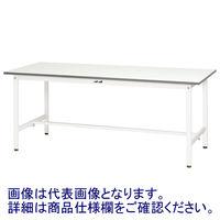 ワークテーブル150シリーズ 固定式高さ900mm 作業台 SUPH-1875-WW (直送品)