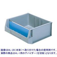 サンコー デバイダー HL-1 (マエ) BL 91993100 (直送品)
