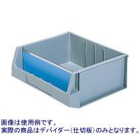 サンコー デバイダー HL-20 (マエ) BL 91993400 (直送品)