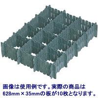 サンコー サンセパレータ 35mm GL 80000900 10枚 (直送品)